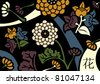 Orient flowers background in retro colors palette. - stock photo