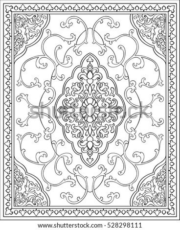 Persian carpet coloring pages