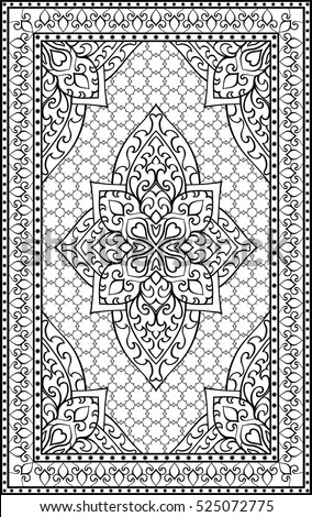Persian carpet designs coloring pages for Carpet coloring pages