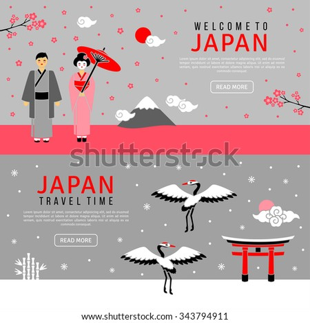 Oriental banners set. Horizontal cards with traditional symbols. Japanese nature, national costume. Flat icons. Asian New Year. Sakura blossom. Website headers. Template for text. Vector illustration. - stock vector