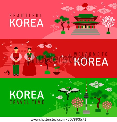 Oriental banners set. Horizontal cards with traditional symbols. Korean architecture and nature, letters of Korean alphabet. Asian New Year. Website headers. Vector illustration for Your design. - stock vector