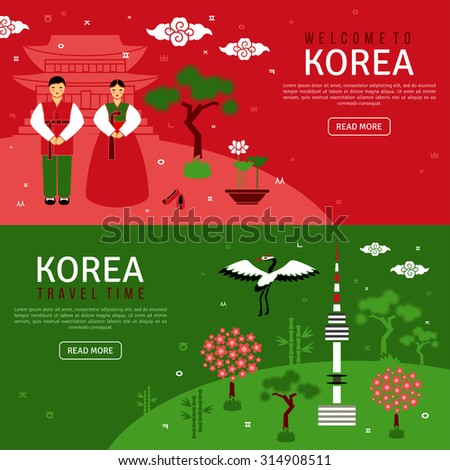 Oriental banners set. Horizontal cards with traditional symbols. Korean architecture and nature, letters of Korean alphabet. Flat icons. Asian New Year. Website headers. Template for Your text. Vector - stock vector