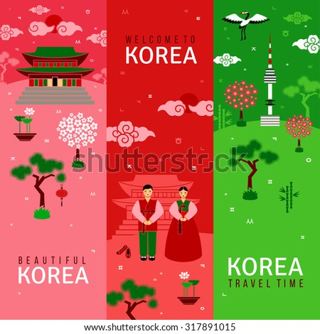 Oriental banners set. Vertical cards with traditional symbols. Korean architecture and nature, letters of Korean alphabet. Asian New Year. Banners set in flat style. Vector illustration. - stock vector
