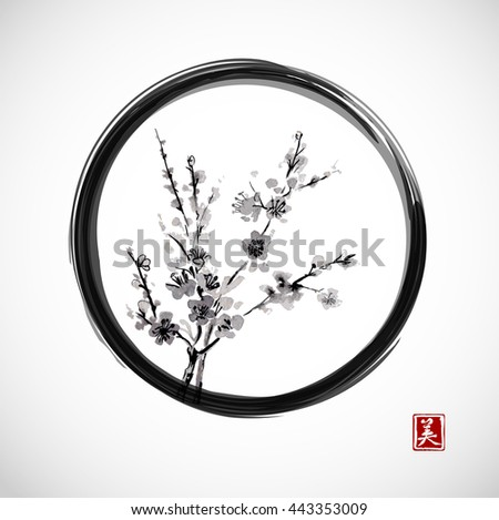 Oriental cherry branch blossoming in black enso zen circle on white background. Sakura hand drawn in Traditional Japanese ink painting sumi-e. Contains hieroglyph - beauty. - stock vector