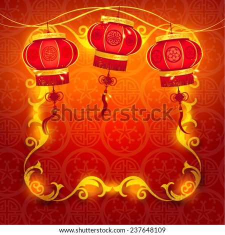 Oriental Chinese Frame with Lantern Vector Design - stock vector