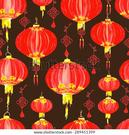 Oriental Chinese lantern on chocolate watercolor seamless vector pattern