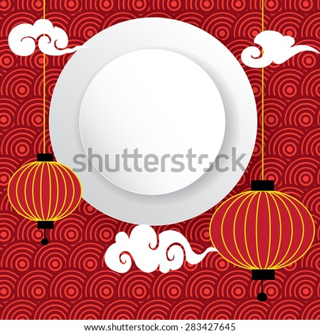 Oriental Chinese New Year Element Vector Design - stock vector