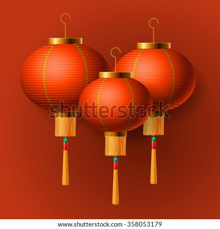 Oriental Chinese New Year elements, Chinese lantern, vector illustration. - stock vector