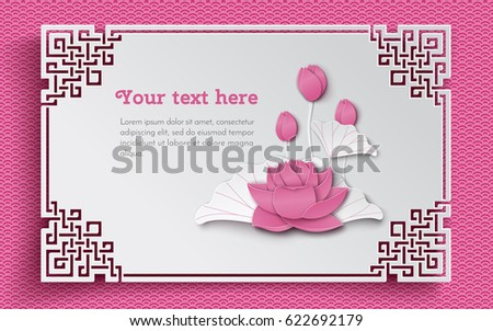 Oriental floral background with pink lotus flowers and ornate cut frame on white pattern backdrop for greeting card, paper cut out style. Caption Lotus flower, vector illustration