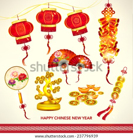 Oriental Happy Chinese New Year Element Vector Design (Chinese Translation: Prosperous, Wealth) - stock vector