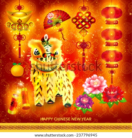 Oriental Happy Chinese New Year Element Vector Design (Chinese Translation: Prosperous, Wealth)