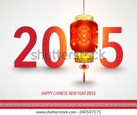 Oriental Happy Chinese New Year 2015 Lantern Vector Design