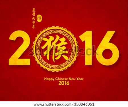What the true meaning of new year to you?(essay pls)?