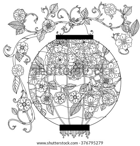 Oriental lantern decorated with floral patterns Zentangle interpretation. Black and white. Vector illustration. The best for your design, textiles, posters, coloring book - stock vector