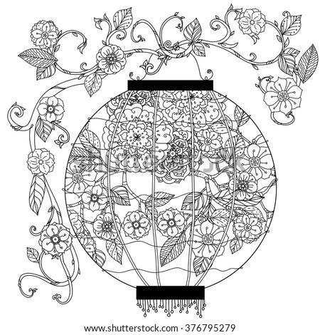 blue lantern symbols coloring pages - photo#10