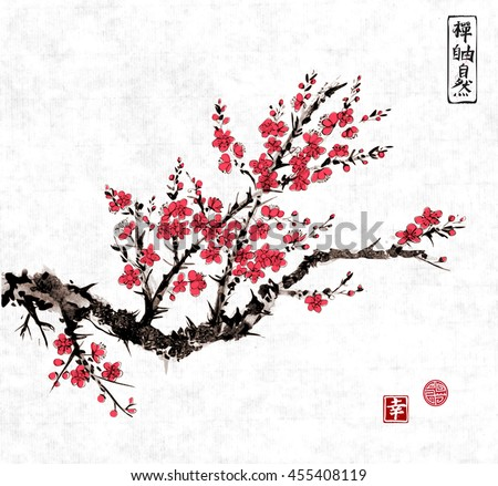 Oriental sakura cherry tree in blossom on rice paper background. Contains hieroglyphs - zen, freedom, nature, happiness. Traditional oriental ink painting sumi-e, u-sin, go-hua.  - stock vector