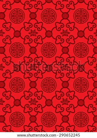 Oriental traditional background pattern (vector) - stock vector