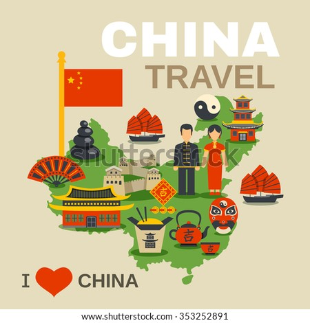 traditional chinese culture essay This is an essay sample and example paper on the following topic: what makes chinese food special what is the connection between modernity, tradition and.