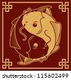 Oriental Yin Yang Fish Symbol - stock photo