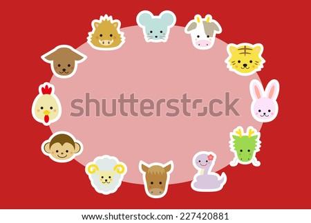 Oriental Zodiac greeting card / Vector EPS 10 illustration  - stock vector