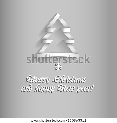 Origami Christmas tree - stock vector