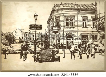 original digital sketch vector illustration of Uzhgorod cityscape on old paper background, Ukraine - stock vector