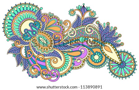 original hand draw line art ornate flower design. Ukrainian traditional style - stock vector