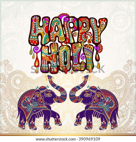 original Happy Holi design with elephant on floral indian background, vector illustration - stock vector