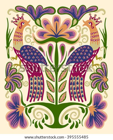 original ukrainian hand drawn ethnic decorative pattern with two birds and flowers for fabric print or embroidery design, vector illustration - stock vector