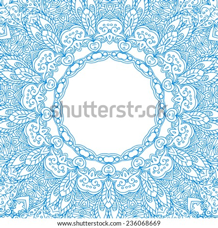 Ornament beautiful  card with mandala. Geometric circle element made in vector. Perfect  cards for any other kind of design, birthday and other holiday, kaleidoscope,  medallion, yoga, india, arabic - stock vector