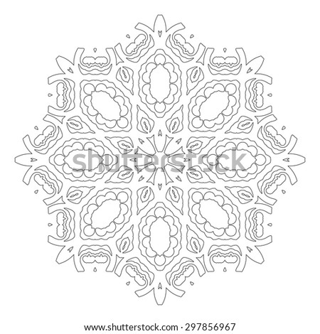 Ornament Black White Card With Mandala. Geometric Circle Element Made In  Vector. Perfect Cards