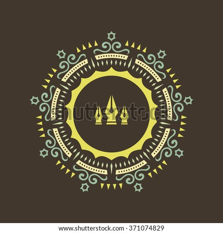 Ornament Decoration. Ornate Frame. Elegant Element for Design, Place for Text. Retro Style for Invitations, Banners, Posters, Placards and Badges. Ethnic Circle Element. Vector Fashion Illustration. - stock vector