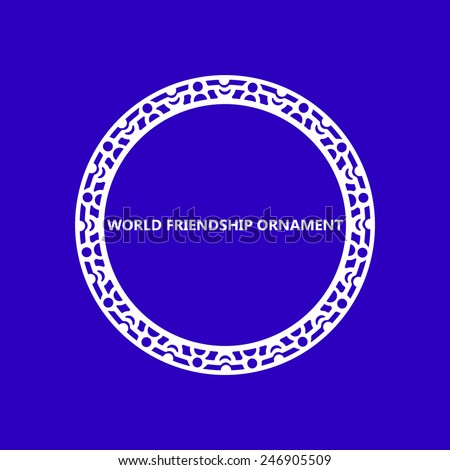 Ornament with Abstract Humans' figures holding hands. Can be used for representation being united, unity symbol, friendship, partnership, business teamwork cooperation, solidarity, community - stock vector