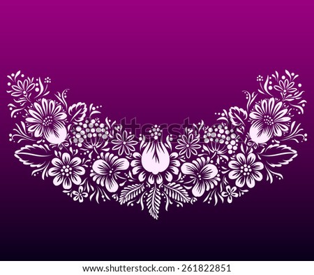 Ornament with ethnic flowers and leaves.Ukrainian traditional style.  - stock vector