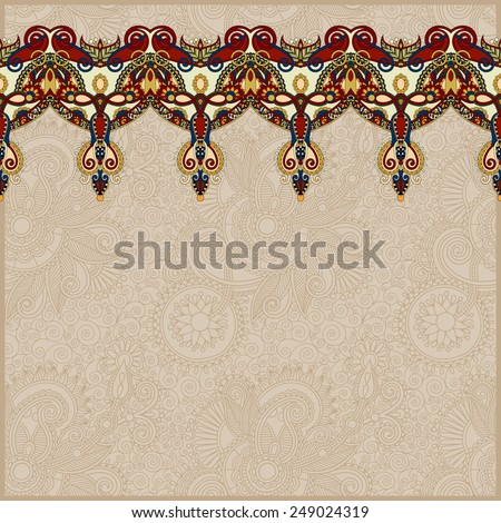 ornamental background with flower ribbon, stripe pattern, greeting card, vector illustration in beige colour - stock vector