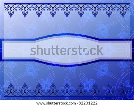 Ornamental blue banner vector design - stock vector