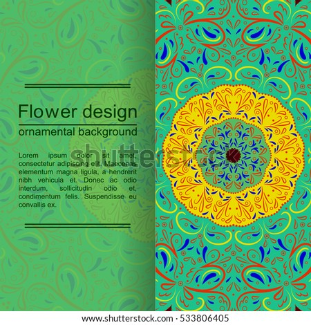 Ornamental business card oriental green vector stock vector ornamental business card oriental green vector illustration nature motifs doodle mandala flower reheart Image collections