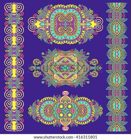 ornamental decorative ethnic floral adornment for your design, vector illustration - stock vector
