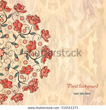 Ornamental floral round lace background. - stock vector