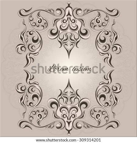 Ornamental frame decorative pattern Victorian style element for design and place text. Traditional floral decor. Vector illustration - stock vector