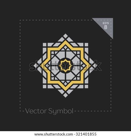 Ornamental logo template. Vector arabic geometric symbol - stock vector