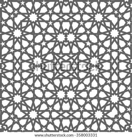 Arabic Pattern Stock Images, Royalty-Free Images & Vectors ...