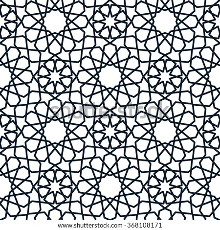 Ornamental pattern. Arabic seamless pattern.  Moroccan background. Can be used for wallpaper, pattern fills, web page background, surface textures.
