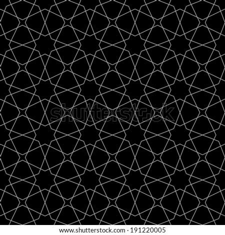 Ornamental pattern. Seamless ornament. - stock vector
