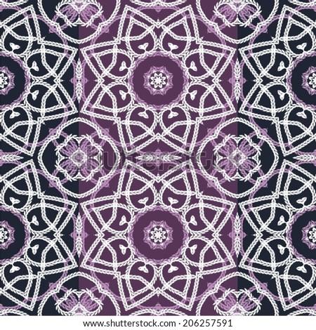 Ornamental pattern. Vector illustration.  - stock vector
