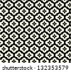 Ornamental seamless pattern. - stock vector