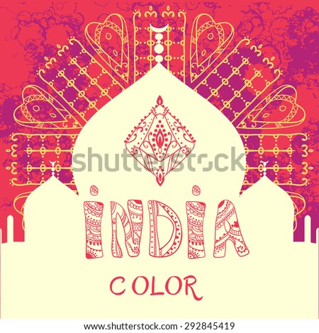 Ornametal Happy Holi and Dolyatra celebration card with mandala. Invitation card in vector. Perfect  cards for any other kind of design and other holiday, kaleidoscope,  medallion, yoga, india, arabic - stock vector