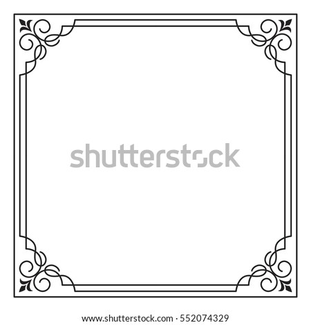 Ornate black square frame, corners.