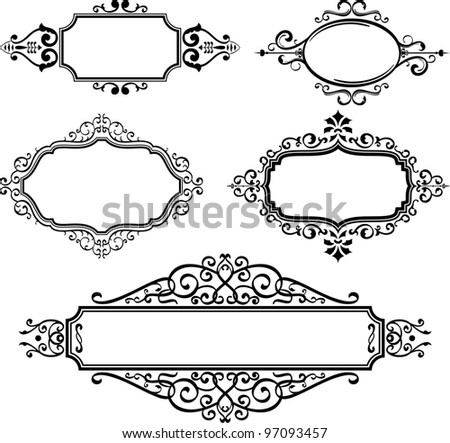 Ornate borders on white - stock vector