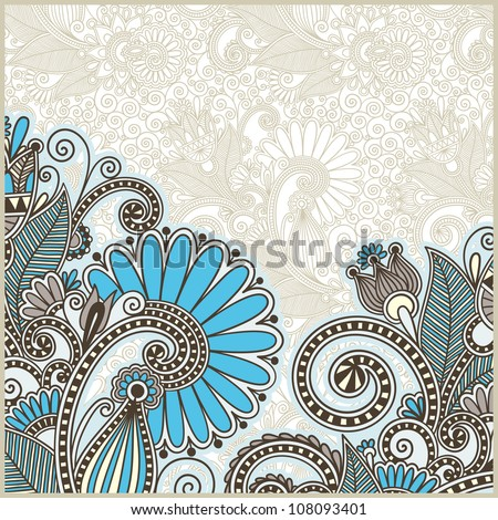 ornate card announcement - stock vector